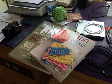 designingBooks09_17